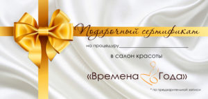 sertifikat_vremenagoda